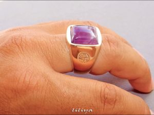 Amethyst Gem – Rose Gold Cover on a Brass Ring